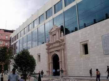 Colegio Universitario San Gerónimo de La Habana